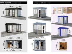 3D визуализация модульных зданий