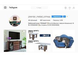 SMM для Мебельного салона в Instagram