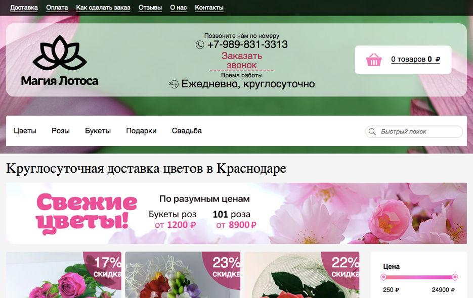 Работа краснодар фриланс удаленная работа на дому по казахстану