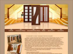 Дизайн для сайта межкомнатных и стальных дверей