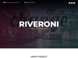 Дизайн лендинга для стартапа Riveroni