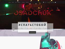 """Верстка сайта исполнителя """"Osadchuk"""" на Wordpress"""