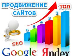 Ручное размещение статей на 200 ru-блогах