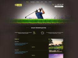 Уникальный дизайн сайта для vixgolf