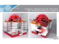 Киоск01 для салонов подарков