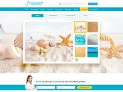 Внутренняя страница для сайта - фотогалерея