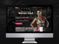 Landing page для фитнес-клуба