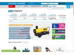 Программирование интернет-магазина на 1C-Bitrix