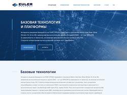 Euler Project. Вычислительные платформы.