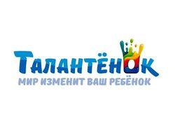 Название и слоган для детской арт-студии