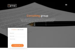 Дизайн сайта для консалтинговой компании Cgroup