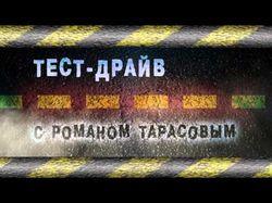 Моушн-дизайнер Виктор Березовский. Demo Reel 2015