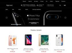 Сайт продажи мобильных устройств