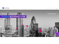 Сайт-визитка (анонс) сервиса