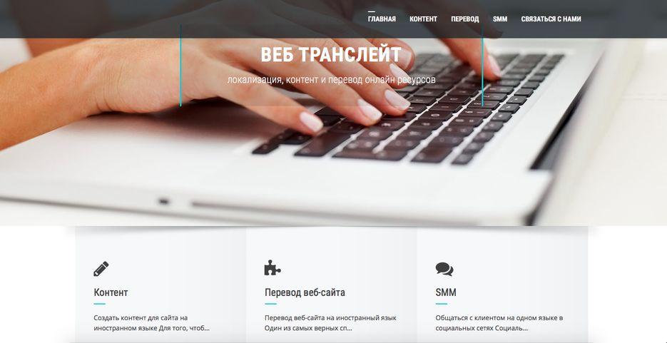 Сайты для фриланс переводчиков логотип на фрилансе