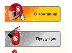 Иконки для сайт