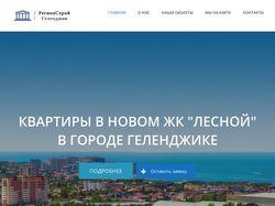 РегионСтрой93.рф
