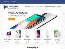 Wordpress - mStore