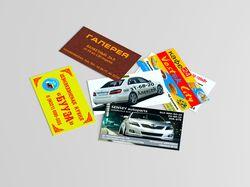 Листовки, визитки и прочее