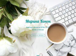 http://supertrainingmarafon.zzz.com.ua/index.html