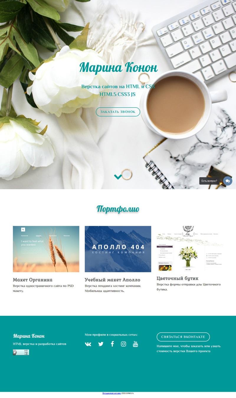 Фриланс сайты казахстана фриланс ооо ип