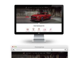 """Дизайн сайта для компании """"Автоаксессуары"""""""