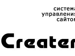 Система управления сайтом Crea