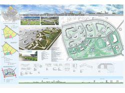 Курсовой проект общественного центра жилого района