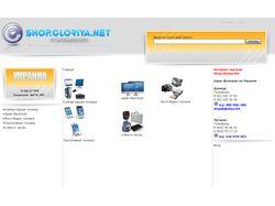 Интернет магазин Shop.Gloriya.Net