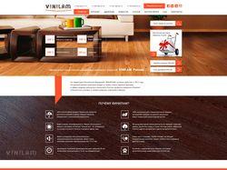 Home page, карточка товара