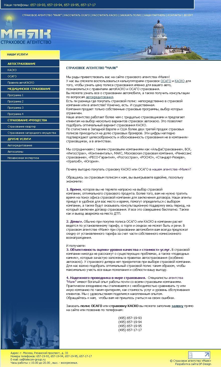 Роберта Лэнгдона подводные камни договора комиссии там
