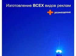"""ЧТУП """"Белрай"""" - лицо"""