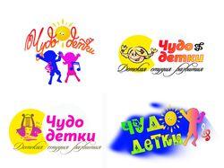 лого детской студии