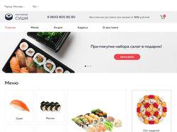 """""""Мои святые суши"""" - доставка японской еды"""