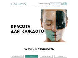 Beauticiand
