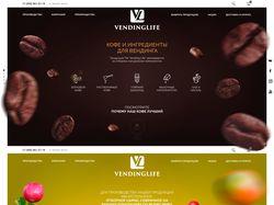 Адаптивная верстка сайта VendingLife