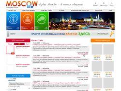 Moscow life (Bitrix шаблон)