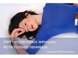 """Контент для """"Школа Макияжа Нины Почтиной"""" в ВК"""