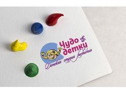 Лого студии для детей