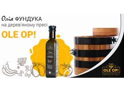 Реклама масла OLE OP в соцсетях