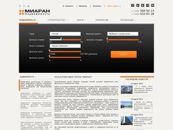 Дизайн сайта коммерческой недвижимости