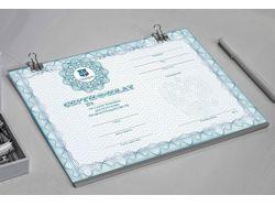 Сертификаты и подарочные сертификаты