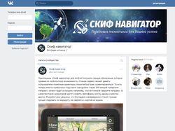 VK «Скиф навигатор»