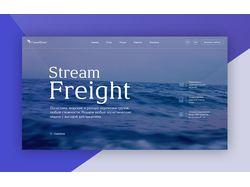 Морские и речные перевозки грузов