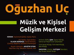 Плакат для частной музыкальной школы