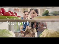 Холодильники Samsung с технологией No Frost