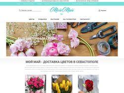 moymay.ru