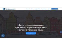 sm-lenguage.com