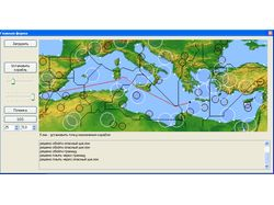 Ship Course