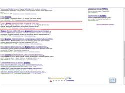"""Продвижение в топ-10 Google по запросу """"форекс"""""""